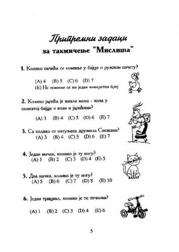 tekstualni zadaci iz matematike za prvi razred osnovne kole health